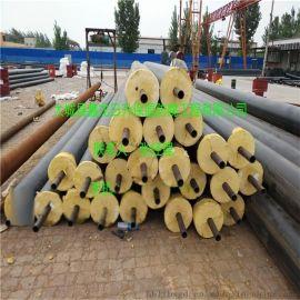 高密度聚乙烯聚氨酯保温管 直埋式预制保温管 聚氨酯发泡保温管DN125