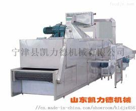 供应全新型茶叶烘干机工业用烘干机多层网带式烘干机