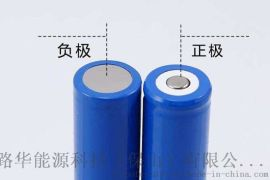 A品18650电芯优选-高品质组装18650电池组