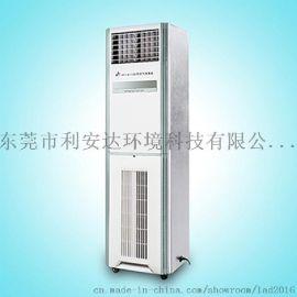 柜式空气消毒机等离子空气净化机