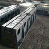 宏通鑄造裝配電機負載測試臺實驗平臺t型槽平臺地軌