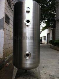 专业厂家供应不锈钢臭氧反应罐 臭氧混合罐厂家批发
