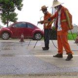 混凝土路面强化保护剂_渗透结晶型路面养护剂