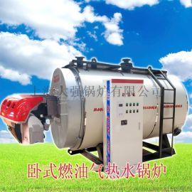 厂家直销燃气热水锅炉