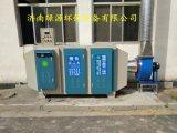 廢氣處理淨化設備  UV光氧催化處理設備