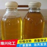 桐油 一級 二級 生 熟桐油 25千克桶裝