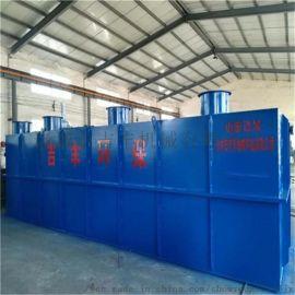 景观污水处理成套设备生产厂家