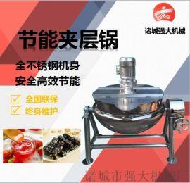 新品推荐 羊肉汤蒸煮锅 牛肉汤蒸煮锅