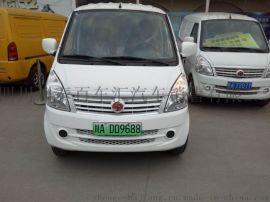 厂价批发成都市电动面包车新能源微型面包拉货车EQ5070XYTBEV