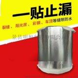 厂家直销防水补漏用丁基胶带 单面铝箔丁基胶带促销