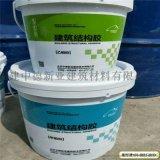 钢筋专用改性环氧树脂植筋胶