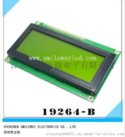 厂家直销液晶显示屏 19264B点阵液晶屏 LCD液晶模块