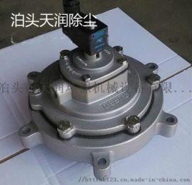 济宁现货 TURBO电磁脉冲阀 全铝体结实耐用