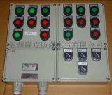 电伴热带防爆温度控制箱