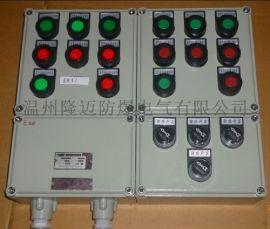電伴熱帶防爆溫度控制箱