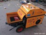 小型二次结构浇筑泵车浇筑机器设计优质选材