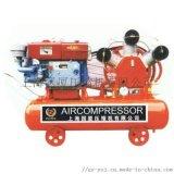 2.5MPa空压机【气瓶打压】25公斤中高压空压机