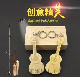 吉他U盘8G16G 枫木本色竹外贸  小提琴优盘