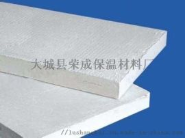 荣成隆重推出硅酸铝软板 外贴铝皮新产品