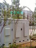 户外一体化机柜   监测户外机柜