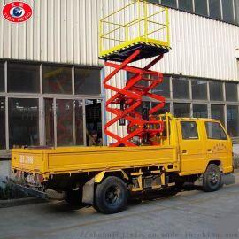 车载升降机根据车型定做车载式剪叉液压升降平台
