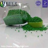 绿色色母色种注塑瓶盖
