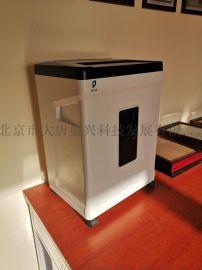 大唐小型保密碎纸机DAT-02