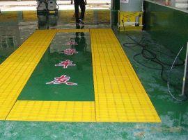 玻璃钢污水沟踏步板 玻璃钢格栅污水处理盖板**环保