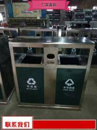 公園環衛垃圾箱來電諮詢 廣場環衛垃圾箱生產廠家