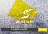 供應蘇州PC雙面抗靜電板 韓國進口防靜電pc板
