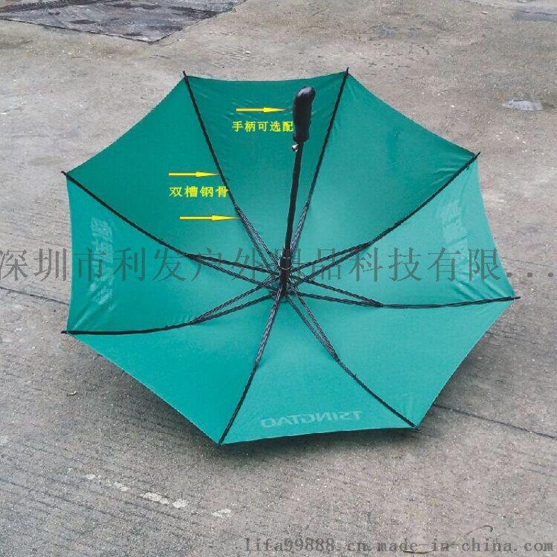 27寸双槽钢骨高尔夫伞
