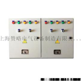 供应管道泵稳压机组水泵控制箱压力控制2.2kw