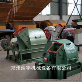 大型疫木粉碎机 移动式疫木粉碎设备
