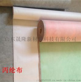 江西聚乙烯丙纶防水卷材厂家直销