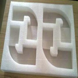 珍珠棉内衬  定位包装  epe包装生产厂家