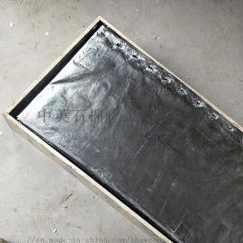 碳矽鋁複合板