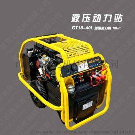 出售全新小型液压动力站 移动液压站厂家直销