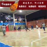 篮球馆运动木地板和家用木地板的区别