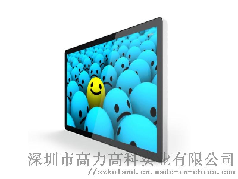 65寸壁挂广告机单机可分屏智能网络广告屏