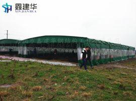 宁波鑫建华临时推拉货棚夜市移动帐篷物流园遮阳蓬