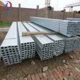 天津槽钢价格 槽钢q235 规格齐全