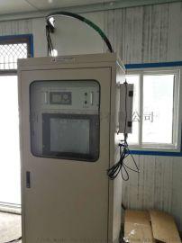 锅炉CEMS烟气在线监测系统