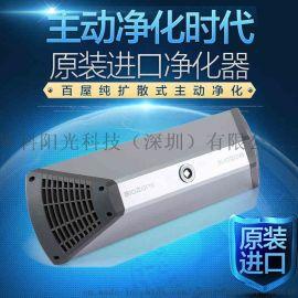 百屋純光等離子酒店用空氣淨化器AC30