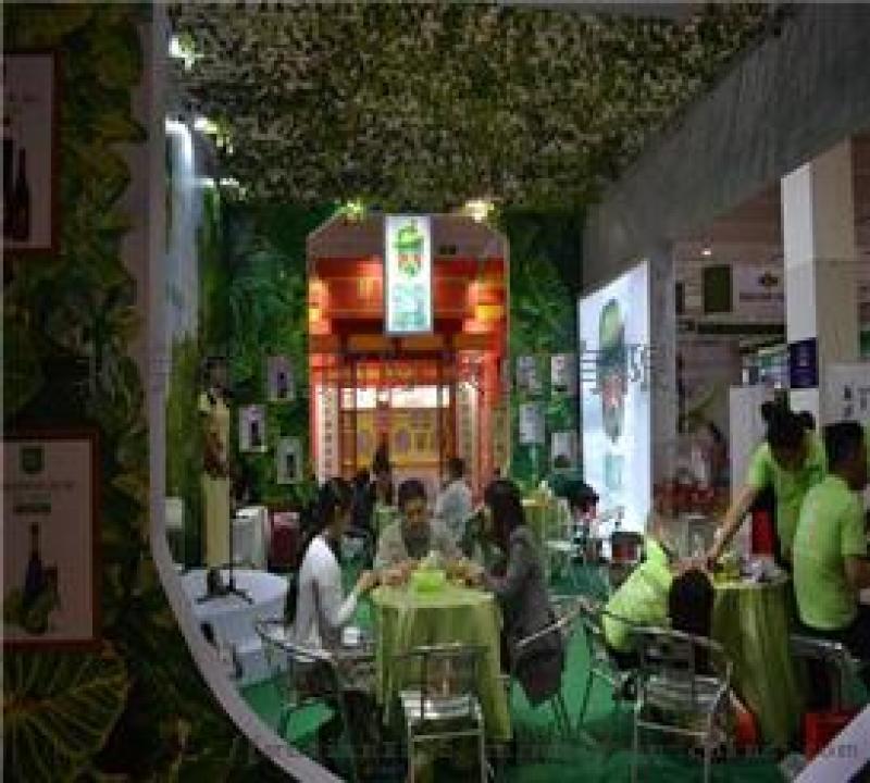 2019北京國際進口食品及休閒食品博覽會