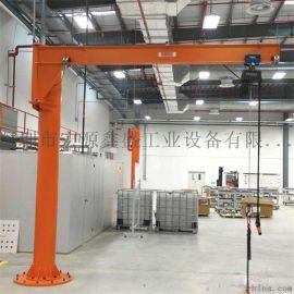 欧式悬臂吊,柱式悬臂吊架、180度旋转悬臂吊