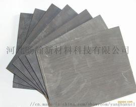 铝型材专用石墨板
