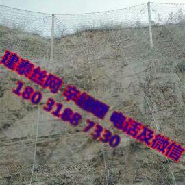 sns边坡防护网型号