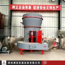 4R3216雷蒙磨粉机 超细型石头粉碎机