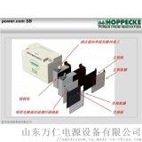 荷贝克6v220蓄电池
