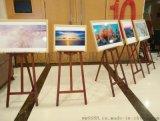 租松木畫架找上海務美展覽公司
